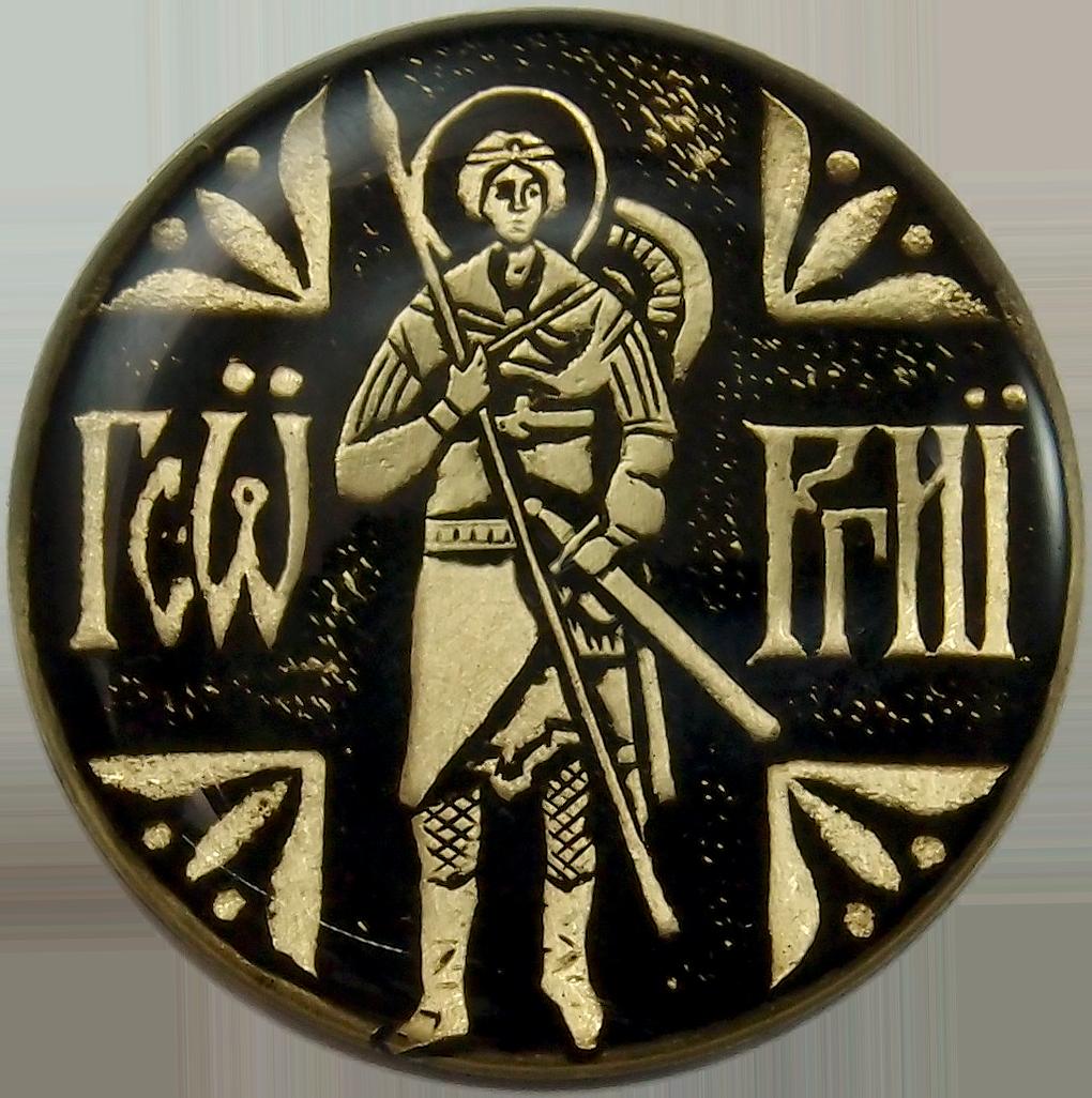 Магнит «Георгий Победоносец»