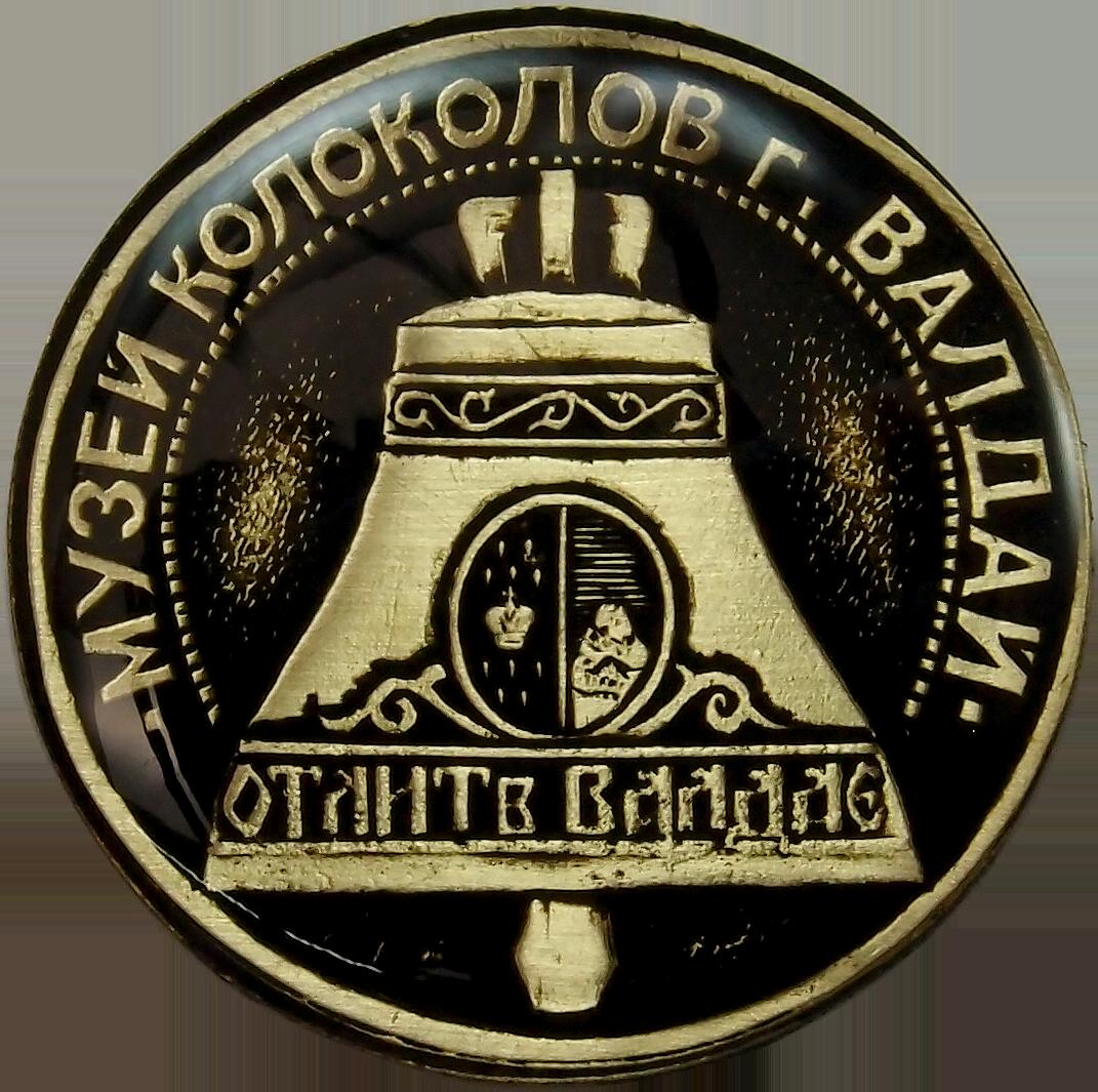 Магнит «Музей колоколов г. Валдай»