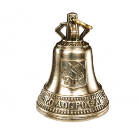 """Bell number 2.5. """"Coat of arms of Yegoryevsk"""""""