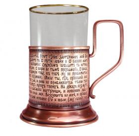 "Подстаканник ""90 псалом"" со стаканом"
