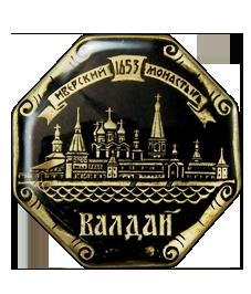 Магнит «Валдай. Иверский монастырь»