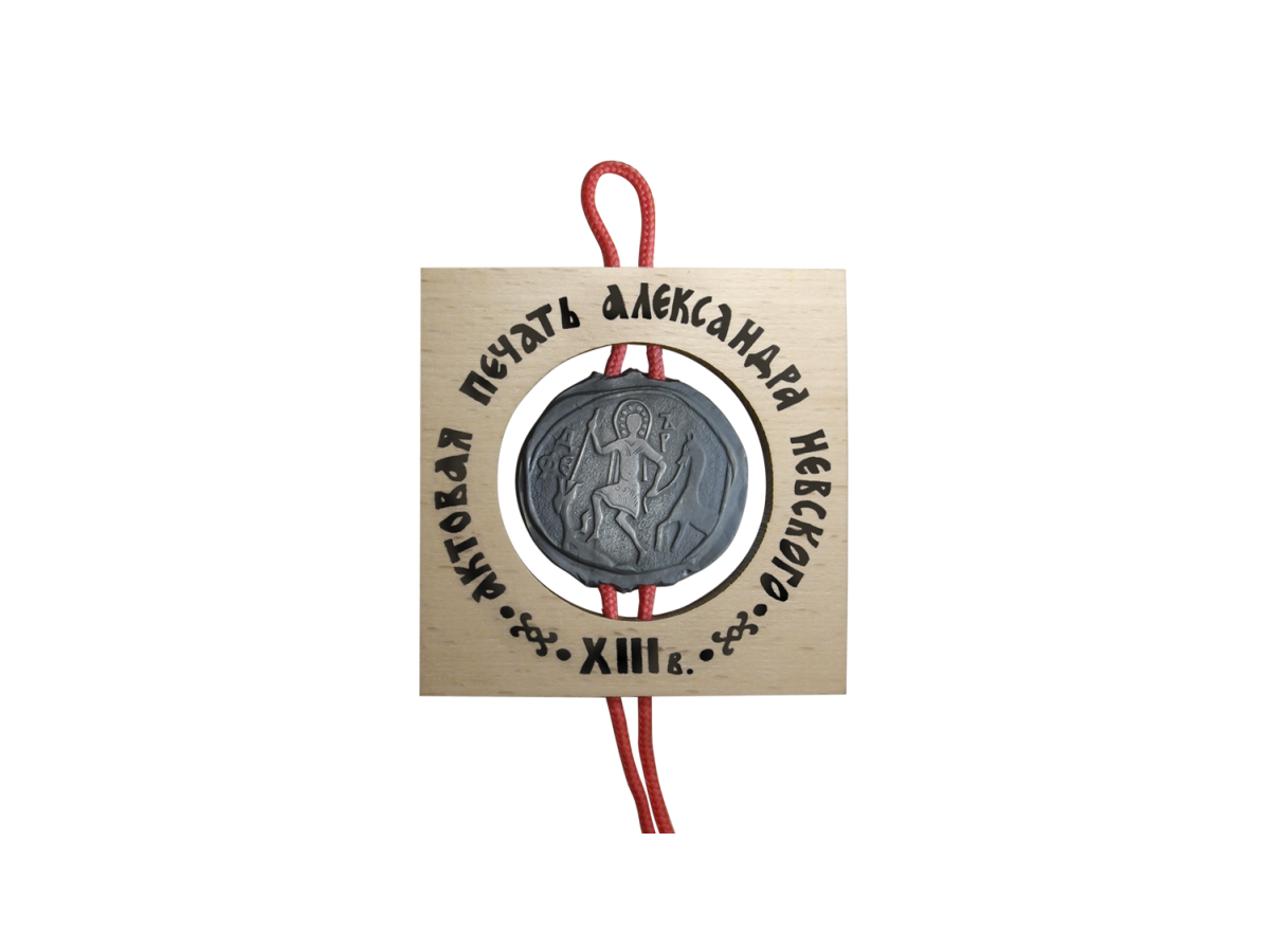 "Plaque 70Х70 ""Seal of Alexander Nevsky. XIII century. "" No. 2"